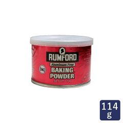 ラムフォード ベーキングパウダー 114g アルミニウムフリー お菓子作り パン お料理_
