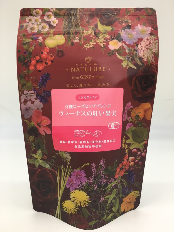 茶葉・ティーバッグ, ハーブティー No.1(9nagomi-NATULURE () 2g12