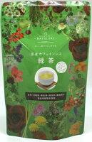 人気No.1(7月)なごみナチュルア【nagomi-NATULURE】国産カフェインレス緑茶 ティーバック(テトラタイプ2g×15個 )(メール便発送可)