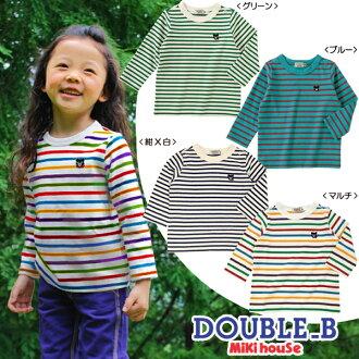 Everyday DB ★ border long sleeve T shirt ☆ (70-150)