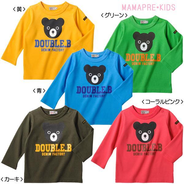 ☆ Double B ★ Big b-Kun ☆ T shirt ( 140.150 )