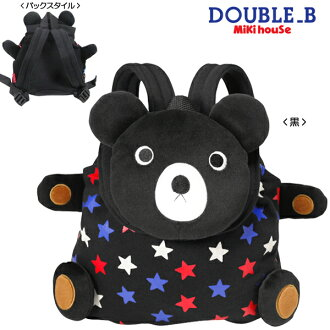 Double B black bear ★ mini backpack