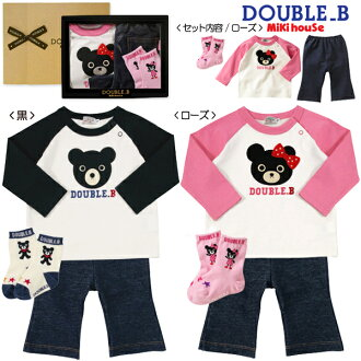 Double B ■ T shirts shorts socks