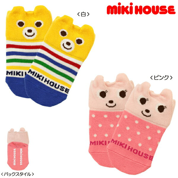 fs3gm Miki House Pucci & follow-on Hisako ☆ face sneakers socks (11-17 cm)