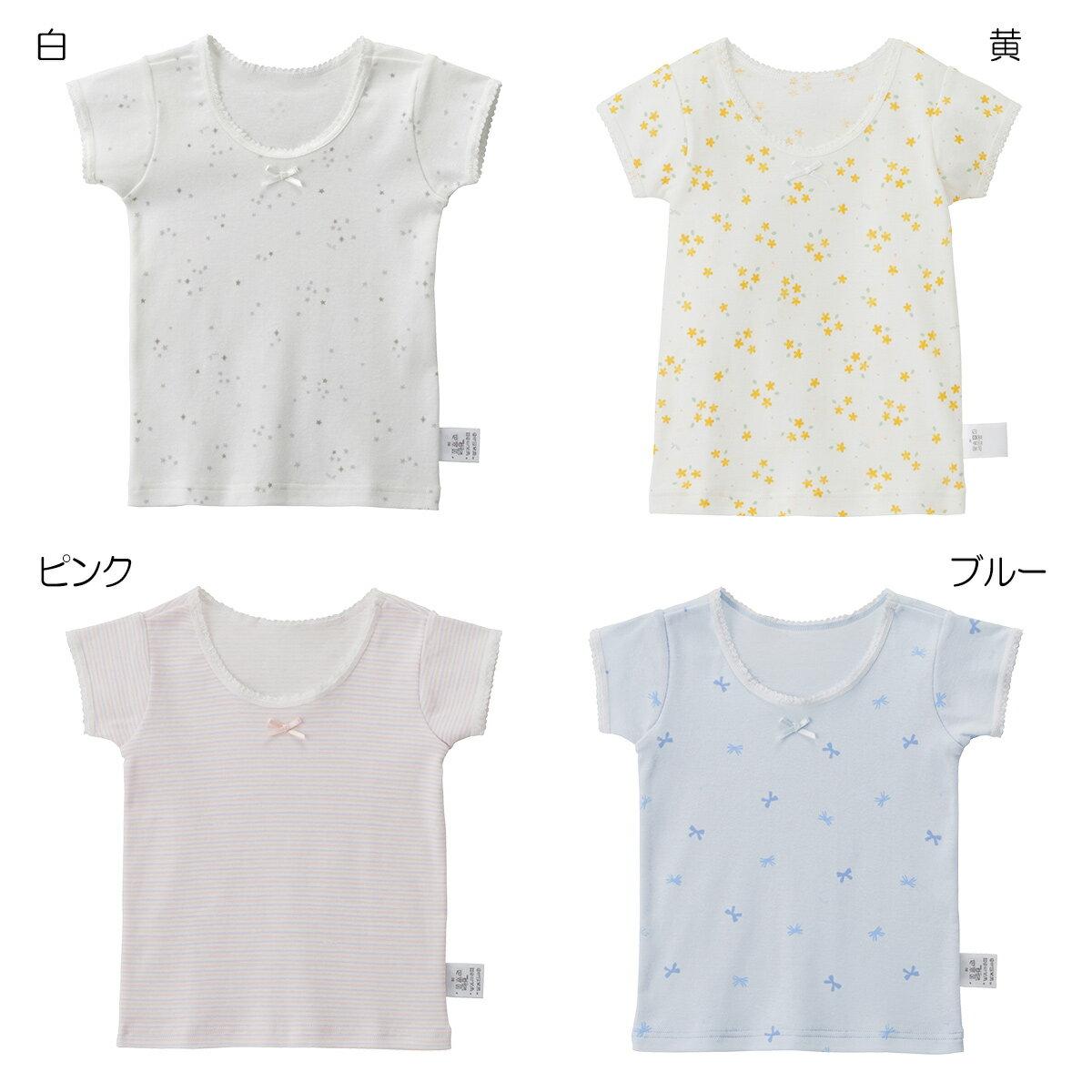 トップス, Tシャツ・カットソー  T(80cm-140cm mikihouse