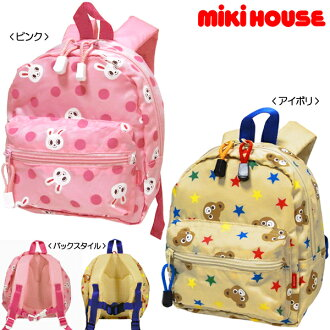 Chest belt with Miki House Pucci & follow-on Hisako ☆ mini backpack