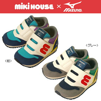 新! 協作 m 標誌 ☆ 第二個嬰兒鞋 (13 釐米-15.5 釐米)
