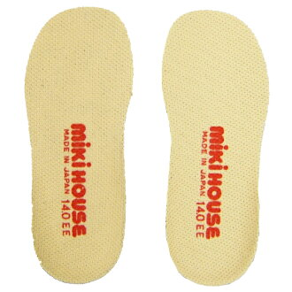(Recommend! ) mikihouse insole ( 14-20 cm)