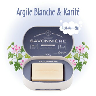 察沃一 2 耶魯肥皂白色粘土和乳油木黃油 100 g