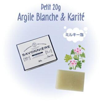 ((一) 察沃 2 ALE 肥皂白色粘土和乳油木黃油