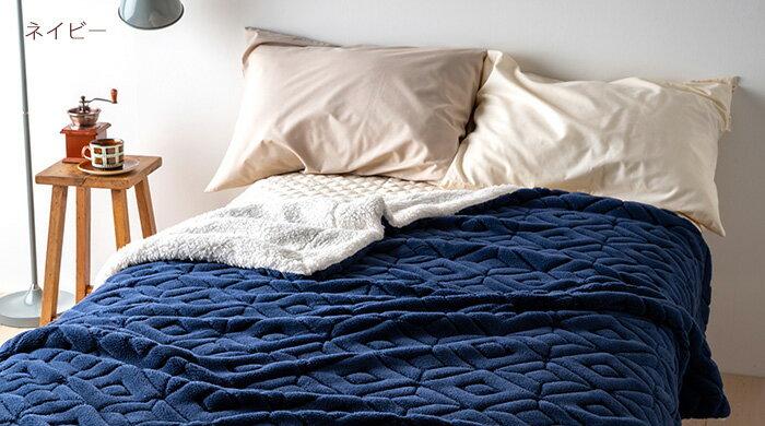 9062S MOFU-MOFU MD 毛布 産業