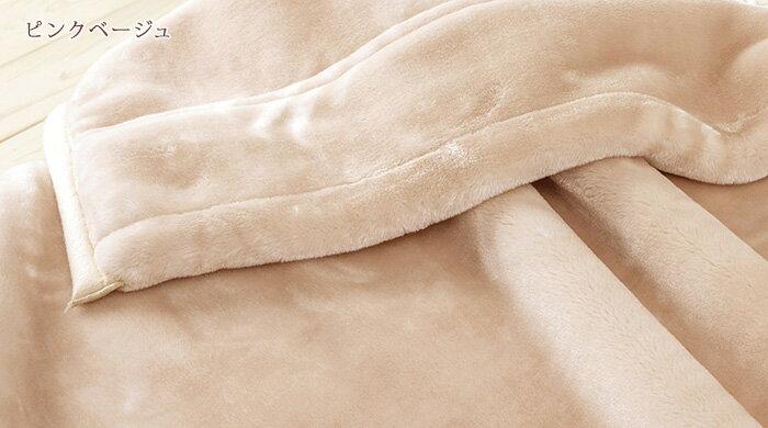 SP0290MA ポリエステル毛布 産業