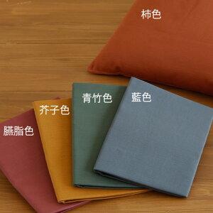座布団カバー銘仙判西川日本製撫松庵無地55×59cm