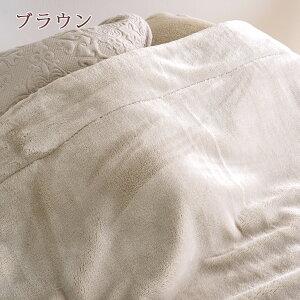 割引500円クーポン★毛布西川シングル2枚合わせ厚手日本製暖か『発熱アクリル毛布』東京クリエヒート洗えるシングルロングブランケット