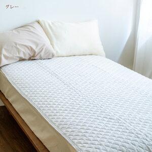 敷きパッド綿100%クィーン夏用西川綿100%両面京都西川両面敷きパッドカナキン涼しいベッドパッドベッドパットクィーン