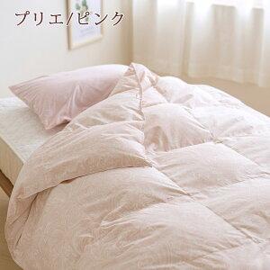 羽毛布団シングルロマンス小杉送料無料肌掛け布団洗えるホワイトダウン85%日本製羽毛肌掛け布団軽量生地洗えるウォッシャブル