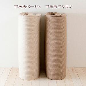 【ポイント10倍】シーツ等特典付健康敷き布団シングル西川BISEIビセイ厚さ90ミリ155ニュートンワイド