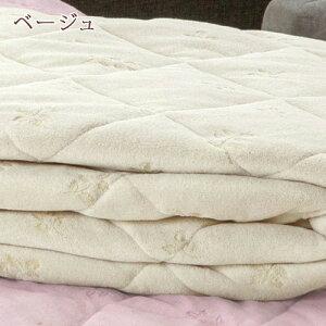 敷きパッドシングル吸湿発熱素材使用表生地綿100%ロマンス小杉あったか秋冬暖かい敷パッドぽかぽかパイルベッドパッド兼用シングルサイズ
