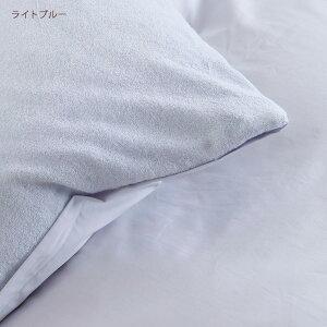 掛け布団カバー/シングル/日本製/綿100%掛けふとんカバー/(sleeping&パイル)シングル