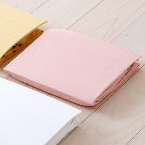 健康敷き布団用シーツ/シングル/日本製/フィットシーツearthcolor/ムアツ布団にも対応シングル