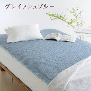 敷きパッドダブル西川京都西川パイル敷パッドウォッシャブル丸洗いOKベッドパッドベッドパット兼用ダブル送料無料