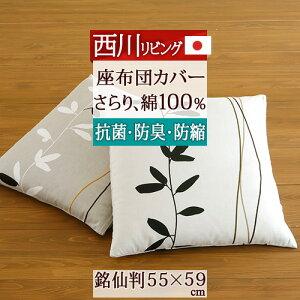 https://image.rakuten.co.jp/mamas-very/cabinet/sasikae/5586-0718.jpg