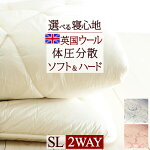 500円引クーポン★敷き布団 シングル 敷布団 日本製 羊毛 巻綿ウール100%