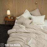 掛け布団カバー シングル Fab the Home ~Cotton flannel コットンフランネル~ 布団カバー 綿100% 羽毛布団対応 ほんのり起毛