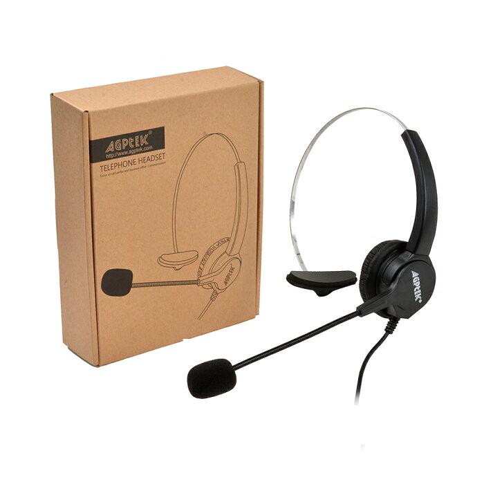 AGPtek4ピンRJ9ハンドフリー*コールセンター用ヘッドセットノイズキャンセルマイク付き片耳ヘッドフォン電話機対応業務用ヘッドセット