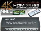 AGPtEK 【HDMI/MHL→5.1CH/PASS/2CH】3ポート・3入力1出力 HDMI分離機 複数の機器を自由に切替  4Kx2K・ARC・3D対応 リモコン付き
