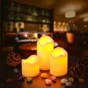 【3個セット】LEDキャンドルライト 酒場バー蝋燭ライト 着火不要 煙なし 安全便利 ろうそく リアル感 癒し 雰囲気 装飾用 クリスマスや誕生日パーティー、結婚式、記念日、自宅 飾り 雰囲気作り 電池式 黄色