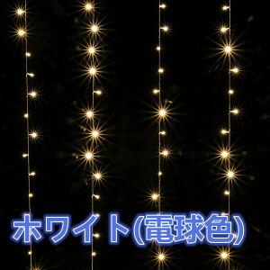 【改良版】AGPtEK3MX3M/300LEDクリスマスパーティー、結婚式などイベント大活躍防水国際基準防水IP44カーテンライトLEDイルミネーションライト8種類の点滅パターンコントローラ付き日本語取扱書付き