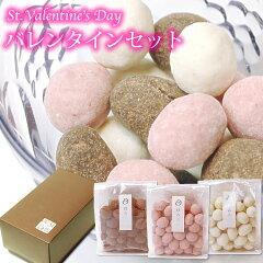 豆吉本舗 バレンタイン限定セット 冬季限定 の ホワイトチョコレート豆、チョコレート豆、苺ミ...