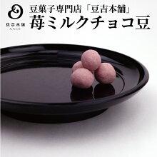 苺ミルクチョコ
