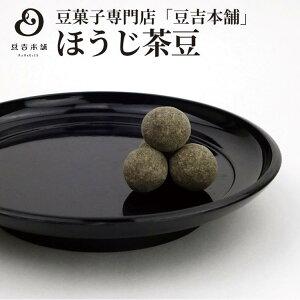 ほうじ茶豆