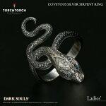 【予約商品】【TORCHTORCH】ダークソウル×TORCHTORCH/リングコレクション:貪欲な銀の蛇の指輪レディースM/9号