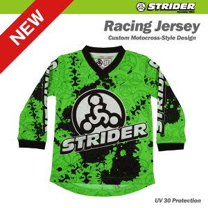 TEAM STRIDER チームストライダー モトクロスジャージ 《グリーン》 5T=110サイズ(身長約105〜115センチ、5歳児向け)