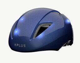 KPLUS(ケープラス) ヘルメット【SPEEDIE(スピーディー) :Sサイズ(52〜56cm) /ブルー】 ストライダー 自転車 スケートボード 子供用 キッズ ジュニア