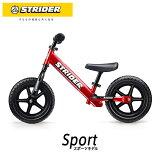 STRIDER :スポーツモデル《レッド》ストライダー正規品 バランス感覚を養う ランニングバイク 公式ショップ 安心2年保証 送料無料 ペダルなし自転車 公園 誕生日プレゼント 子供 男の子 女の子 おもちゃ 1歳 2歳 3歳 4歳
