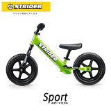 STRIDER :スポーツモデル《グリーン》ストライダー正規品 バランス感覚を養う ランニングバイク 公式ショップ 安心2年保証 送料無料 ペダルなし自転車 公園 誕生日プレゼント 子供 男の子 女の子 おもちゃ 1歳 2歳 3歳 4歳