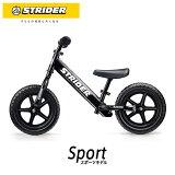 STRIDER :スポーツモデル《ブラック》ストライダー正規品 バランス感覚を養う ランニングバイク 公式ショップ 安心2年保証 送料無料 ペダルなし自転車 クリスマスプレゼント 子供 男の子 女の子 おもちゃ 1歳 2歳 3歳 4歳