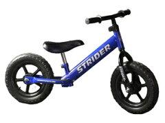 キッズ用ランニングバイク・STRIDER(ストライダー)※カラー:ブルー(幼児用自転車・子供用自転車)