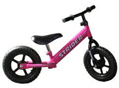 【予約商品】【6月入荷予定分】キッズ用ランニングバイク・STRIDER(ストライダー)※カラー:ピ...