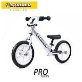 STRIDER :PROストライダー正規品 バランス感覚を養う ランニングバイク 公式ショップ 安心2年保証 送料無料 ペダルなし自転車 キックバイク クリスマスプレゼント 誕生日プレゼント 子供 男の子 女の子 おもちゃ 1歳 2歳 3歳 4歳
