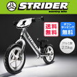 ストライダー 正規品: STRIDER PRO ランニングバイク ストライダージャパン公式ショップ 【安心2年保証】【送料無料】【無料ラッピング】【ペダル無し自転車】【キックバイク】