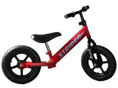 キッズ用ランニングバイク・STRIDER(ストライダー)※カラー:レッド(幼児用自転車・子供用自転...