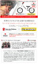 【4月27日入荷予約商品】STRIDER :セーブ・ザ・チルドレン・ジャパンモデル(スポーツモデル)《ホワイト×ホワイト》公式ショップ限定モデル ストライダー正規品 ランニングバイク 安心2年保証 送料無料 誕生日 プレゼント 男の子 女の子 おもちゃ 1歳 2歳 3歳 3