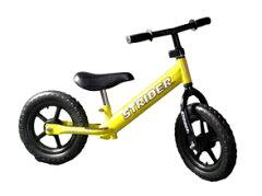 【ご予約商品】【3月上旬入荷分】キッズ用ランニングバイク・STRIDER(ストライダー)※カラー:...