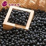 【北海道産】黒大豆5kg