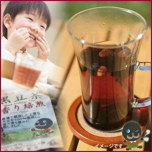 【送料無料】【国産】(北海道産)黒豆茶ビジネスパック【代引き不可・時間指定不可】